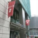 資生堂ビューティーサロン コレド日本橋店