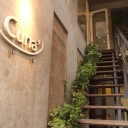 Cuna* hair+gallery