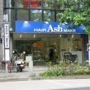 Ash桜新町店【アッシュ サクラシンマチ】