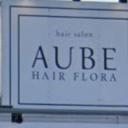 オーブ ヘアー フローラ 高知店(AUBE HAIR flora)