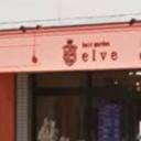 elve 千波店