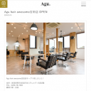 Agu hair awesome 吉田店