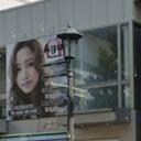 Agu hair moana 松本駅前店【アグ ヘアー モアナ】