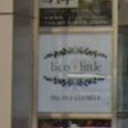 lico×little 札幌駅前 【リコリトルサッポロエキマエ】