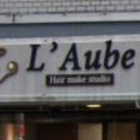 L'Aube【ローブ】