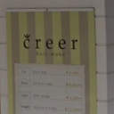 Creer【クレエ】