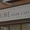 AUBE HAIR lapia 函館店 【オーブ ヘアー ラピア】