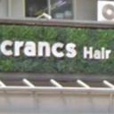 杉並町駅にあるcrancs