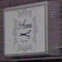 Acmi 【アクミィ】