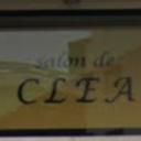大森駅にあるsalon de CLEA 【サロン ド クレア】