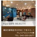Fare  LIFE BEAUTY 店