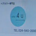 color 4 U【カラーフォーユー】