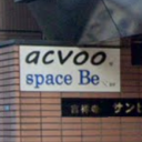 acvoo