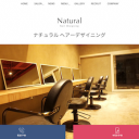 Natural hair designing【ナチュラル ヘアーデザイニング】