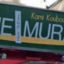 髪工房 UEMURA ウエムラ