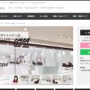 TAYA 小倉セントシティ店