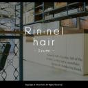 高岳駅にあるRin:nel hair 【リンネルヘアー】