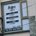 Agu hair rogue 四条烏丸店