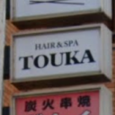 TOUKA
