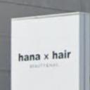 hana×hair BEAUTY&NAIL