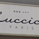 Luccica PARIS【ルチア パリ】