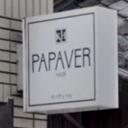 PAPAVER 小倉店