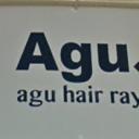Agu hair ray 岡崎店【アグ ヘアー レイ】