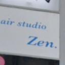 hair studio Zen【ヘアースタジオ ゼン】