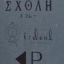 i:deal 【イディール】