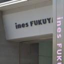 福山駅にあるfreedom ines 福山駅前店