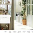 hair cutting garden Jacques Moisant 松山店