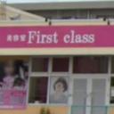 赤塚駅にあるFirst Class 水戸新原店