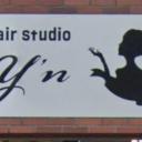 東三国駅にあるhair studio y'n 【ヘアースタジオ ワイン】
