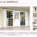Cecil hair 長崎屋帯広店【セシルへアー オビヒロテン】