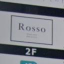 小倉駅にあるROSSO 【ロッソ】
