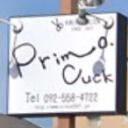 美容室 Primo Cuck 大野城店【プリモクック】