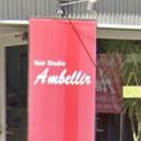 Ambellir