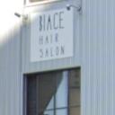 銀山町駅にあるBIACE hair salon