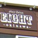 EIGHT okinawa 沖縄新都心店【エイト】