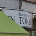 IN 東京 長野東口店【イントウキョウ】