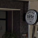 barber shop tete kitayama