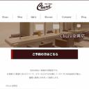 Hair make Chura 金岡店【ヘアーメイクチュラ】