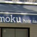 moku hair salon