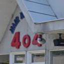 石和温泉駅にある404/トップヘアービイング