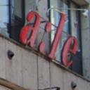 a:le【エール】