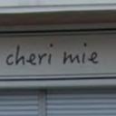 新飯塚駅にあるcheri mie【シェリ ミィ】