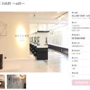 ALLURE hair ~elfi~梅田茶屋町店【アリュールヘアチャヤマチ】
