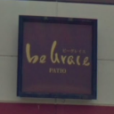 be Grace PATIO