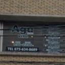 Agu hair vise 山科店
