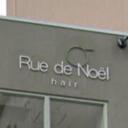Rue de Noel【ルード ノエル】